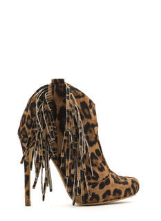 Fringe With Benefits Stiletto Booties