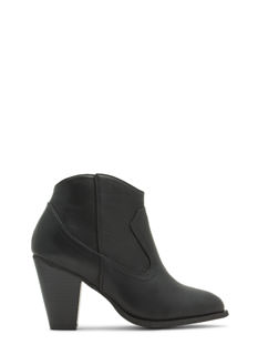I Got You Faux Leather Booties