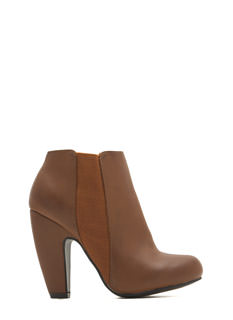 All Curves Chunky Booties