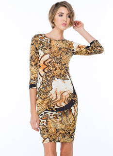If It Ain't Baroque Wild Cat Dress
