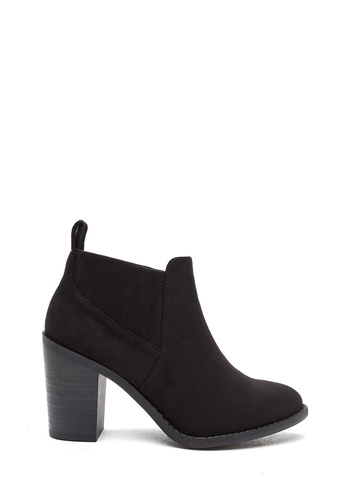 Style Edit Pointy Chunky Booties