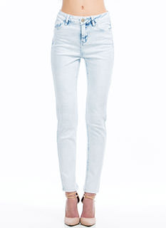 Future Is Bright Ankle Skinny Jeans