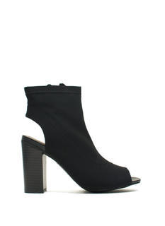 Solid Work Cut-Out Bootie Heels